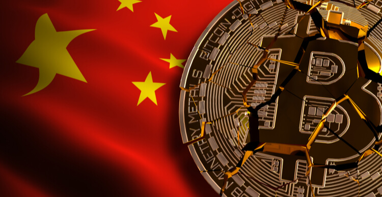 Bitcoin miners advised to close down amid Chinese language crackdown